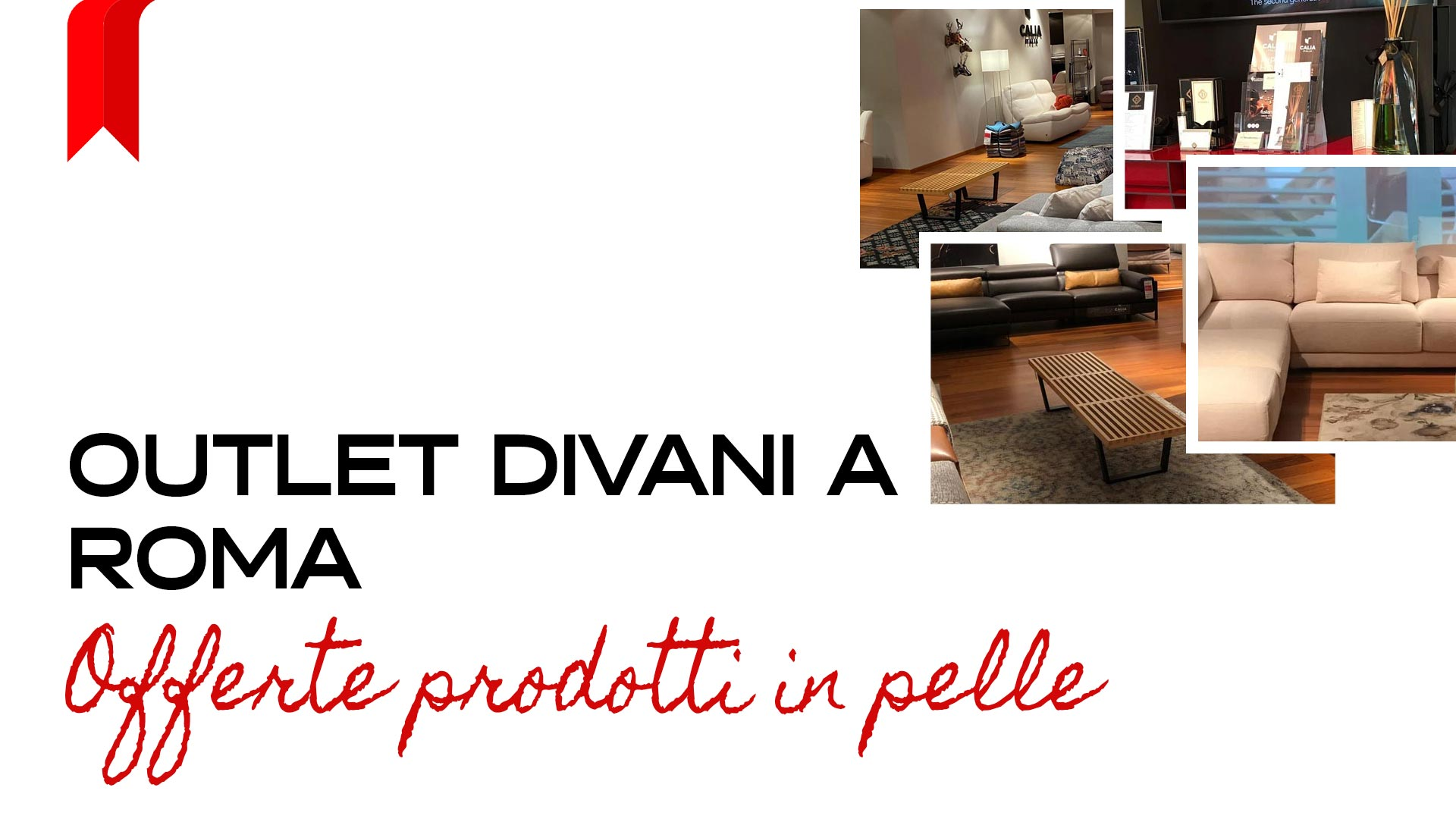 You are currently viewing Outlet Divani a Roma: offerte sui prodotti in Pelle